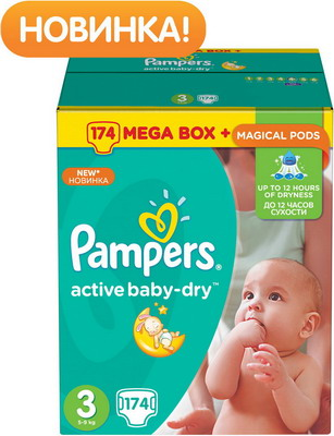 Подгузники Pampers Active Baby-Dry 3 (5-9 кг) 174 шт turbo cartridge chra gt1752s 452204 452204 0004 9172123 55560913 9198631 4611349 for saab 9 3 9 5 9 3 9 5 b235e b205e b205l 2 0l