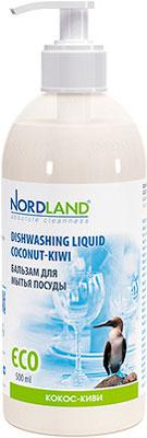 Бальзам для мытья посуды NORDLAND Кокос-киви чистящее средство для пластика nordland 391336