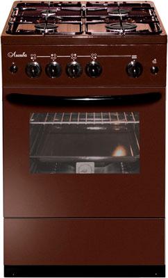 Газовая плита Лысьва ГП 400 М2С-2у коричневая без крышки газовая плита лысьва 401 м2с 2у без крышки белая
