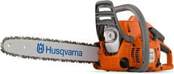 Бензопила Husqvarna 236 X-TORQ 9666399-06