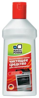 Средство по уходу за стеклокерамическими поверхностями Magic Power MP-015 бытовая химия sano