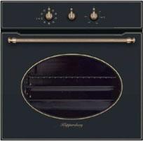 Встраиваемый газовый духовой шкаф Kuppersberg SGG 663 B генератор тсс tss sgg 5000 e 014970
