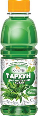 Сироп для приготовления газированной воды Orange Тархун 0 5 SYR-05 TAR мингаз тархун напиток 0 5 л