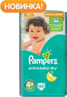 Подгузники Pampers Active Baby-Dry Maxi Plus (9-16 кг) 62 шт pampers подгузники active baby maxi 7 14 кг 132 шт