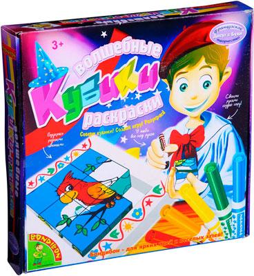 Набор для рисования BONDIBON Волшебные Кубики-раскраски арт.0924