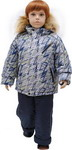 Комплект одежды РУСЛАНД
