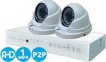 Комплект видеонаблюдения iVUE D 5004 AHC-D2
