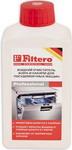 Чистящее средство Filtero