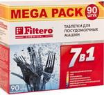 �������� ��� ������������� ����� Filtero 7 � 1 �����, 90 ��. + 10 ��., ���.703/10