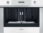 Встраиваемое кофейное оборудование Smeg от Холодильник