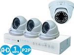 Комплект видеонаблюдения iVUE D 5004 AHC-D4