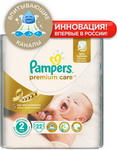 Подгузник Pampers Подгузник Pampers Premium Care Mini (3-6 кг) Микро Упаковка 22 шт