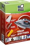 Набор для утюга Magic Power