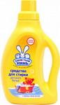 Средство для стирки детское Ушастый нянь жидкое 750 мл