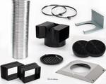Комплект для режима циркуляции Bosch