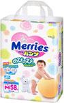 Merries ������� - ���������� 6-10 �� �, 58��