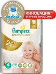 ��������� Pampers Premium Care Maxi (8-14 ��) ����� �������� 20 ��