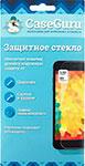 Защитное стекло CaseGuru для Microsoft Lumia 430 Dual
