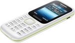 Мобильный телефон Samsung SM-B 310 E белый