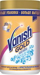��������������� VANISH GOLD OXI Action ����������� ������� + ������������ 1,5 ��
