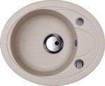 Кухонная мойка Kuppersberg CAPRI 1B1D S SAND (7005)