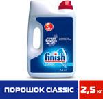 Порошок FINISH для посудомоечных машин 2,5кг