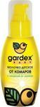 Средство от комаров с защитой от солнца GARDEX Baby 75 мл