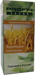 Эфирное масло PROFFI Зародыши пшеницы