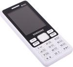Мобильный телефон Samsung SM-B 350 E белый