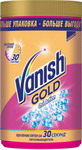 Пятновыводитель VANISH GOLD OXI Action 1,5 кг