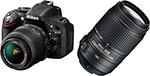 Цифровой фотоаппарат Nikon D 5200 DX 18-55 VR II + 55-300 VR черный