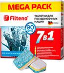 Таблетки для посудомоечных машин Filtero