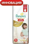 Подгузник Pampers Premium Care Pants Junior (12-18 кг) ЭкономУпаковка 40 шт