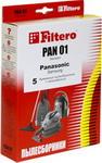 Набор пылесборники  + фильтры Filtero