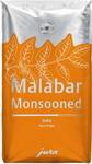 Кофе зерновой Jura Malabar 250 г