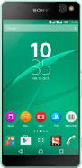 Мобильный телефон Sony Xperia C5 Ultra Dual зелёный