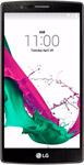 Мобильный телефон LG Мобильный телефон LG G4 H 818 Leather Brown