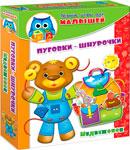 Настольная игра Vladi Toys