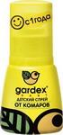 Средство от комаров и/или клещей детское GARDEX Baby 50 мл