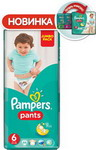 Подгузник Pampers Pants Extra Large 16+ кг, 6 размер, 44 шт