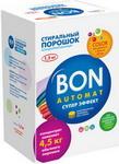 Средство для стирки BON BN-138