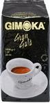 Кофе зерновой Gimoka