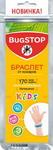 Средство от комаров и/или клещей детское BugSTOP Браслет от комаров KIDS 1 шт