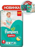 Подгузник Pampers Подгузник Pampers Pants Maxi 9-14 кг  4 размер  52 шт