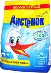 Средство для стирки детское Аистенок автомат ручная стирка 2400 гр