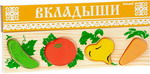 Вкладыши ТОМИК Овощи