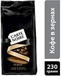 Кофе зерновой 230г 4251793 со скидкой