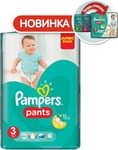 Подгузник Pampers Подгузник Pampers Pants Midi 6-11 кг  3 размер  60 шт
