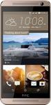 Мобильный телефон HTC One E9+ dual sim EEA Delicate Rose