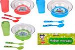 Посуда для детей Бусинка 122